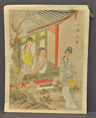 "Antique Vtg Asian Oriental Litho Lithograph Print Copyright P.L.B.C15 13"" x 10"""