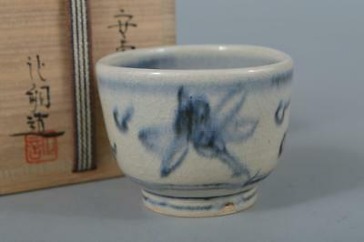 M4512: Japanese Yahata-ware dragonfly pattern Guinomi SAKE CUP w/signed box