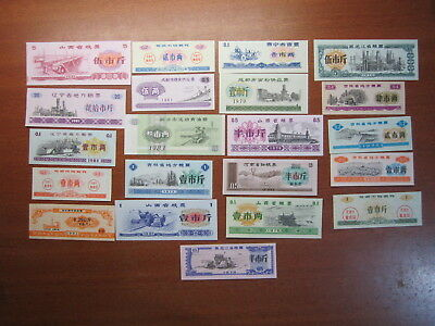 China Food Ration Coupons Bulk Lot from 1970's to 1990's