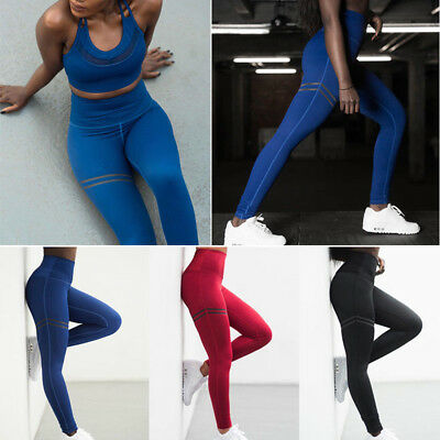 Women's Sports Yoga Workout Gym Fitness Leggings Pants Athletic Trousers Sanwood