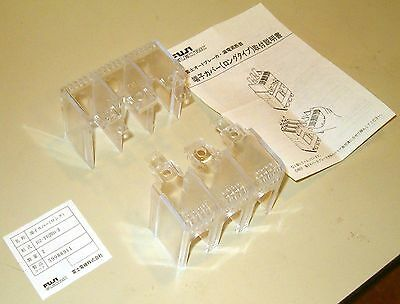 Fuji Electric Terminal Cover for 3-Pole Molded Case Circuit Breaker (BZ-TB20B-3)