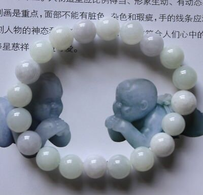 Certified Natural Grade A Beautiful Light Lavender Jadeite JADE Beaded Bracelet