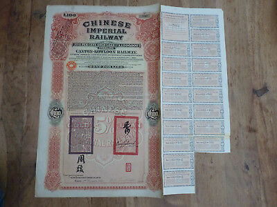 Chinese-Imperial-Railway, Canton-Kowloon-Railway, 100 Pounds Sterling !