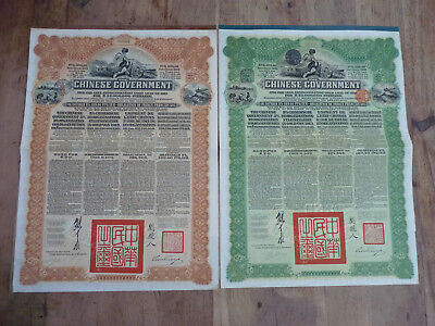 Chinese Government, Reorganisation Gold Loan of 1913, Russian brown & green !
