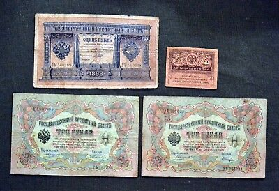 Old Russian Empire 1898 to Revolution 1917 Paper Money