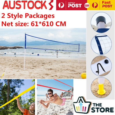 Portable Beach Volleyball Badminton Net Equipment Set Outdoor Sports Storage Bag