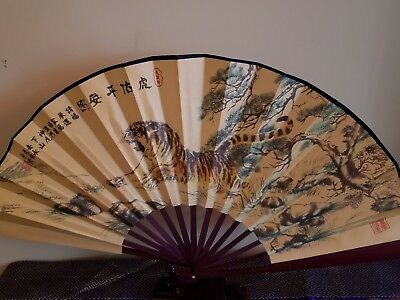 13 inches silk Tiger fan with Chinese Writing US seller fast shipping