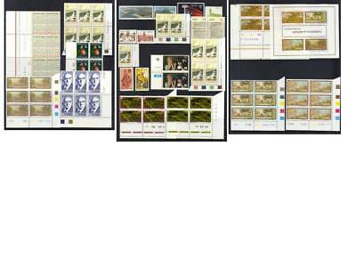 (367) South Africa Mostly Mnh Collection Incl Blocks