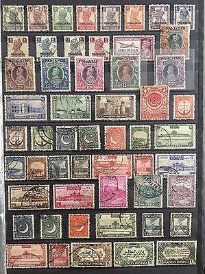 Pakistan 1947 To 2015 + Official Complete Used Collection! Excellent Condition!