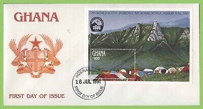 Ghana 1991 World Scout Jamboree Korea m/s on illustrated First Day Cover