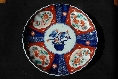 "Circa 1850 IMARI scallop Edge 8.5"" Red White & Blue Basket Flowers PLATE ~ MINT!"
