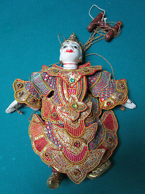 """Indonesian Puppet Marionette Hanging Ceramic Head, Arms, Legs Strings 13""""[*Indo]"""
