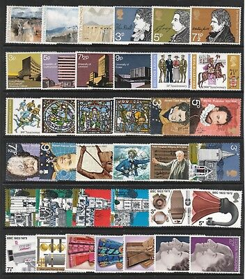 GB 1971-72 DECIMAL Stamps Collection COMMEMORATIVES all UNMOUNTED MINT Ref:QK655
