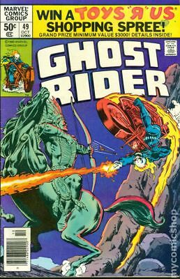 Ghost Rider (1st Series) Mark Jewelers #49MJ 1980 FN 6.0 Stock Image