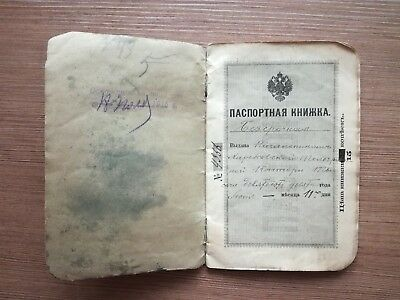 Old Russian Imperial Original Passport Document ID Book Issued 1910 Kharkov