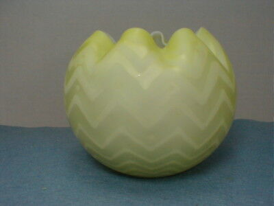 """Antique Yellow Zig-Zag Quilted Cased Satin Glass Rosebowl Vase - 4"""" Pinch Ruffle"""