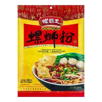 "4 Meal of Chinese Famous Traditional Noodle ""LiuZhou"" State Spicy Noodles, 280g"