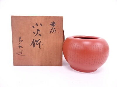 3686019: Japanese Pottery Tokoname Ware / Red Clay Brazier Artisan Work