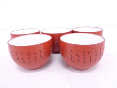 3685752: Japanese Pottery Tokoname Ware Tea Cup Set Of 5 / Artisan Work