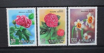 CHINA TAIWAN 1988 Flowers (Series 4). Set of 3. Mint Never Hinged. SG1798/1800.