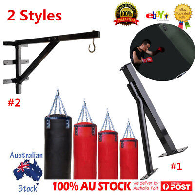 Punching Bag Wall Bracket Heavy Duty Boxing Mount Hanging Stand Training AU POST