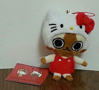 """Sanrio Rirou Hello Kitty Plush Doll Stuffed 3.5""""For Sale In Japan Only VERY RARE"""