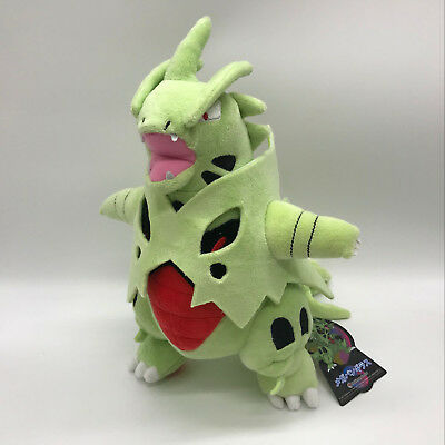 Mega Tyranitar Plush Teddy Pokemon Sun/Moon Soft Toy Doll Stuffed Animal 14""
