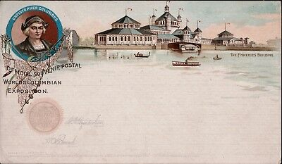 USA Chicago 1893 World's Columbian Exposition Official Souvenir Unused VF