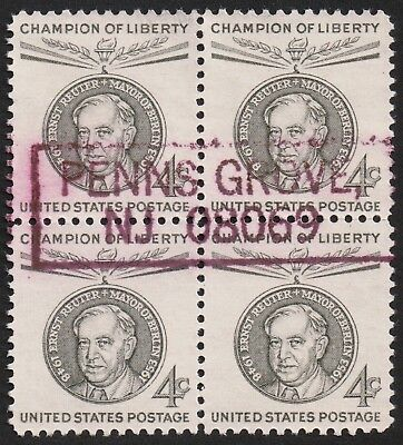 USA AIRMAIL POSTAGE  4c BLOCK OF  4 UNH