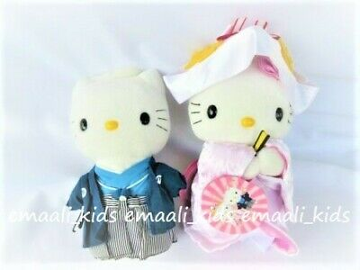 Rare!! Hello Kitty & Dear Daniel Plush Dolls Japanese Wedding 2000 Mcdonald's