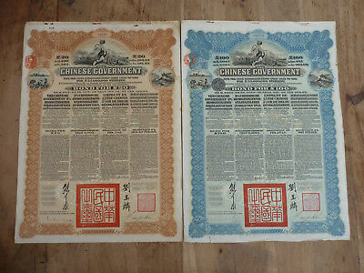 China, Reorganisation Gold Loan von 1913, 20 & 100 Pounds Sterling