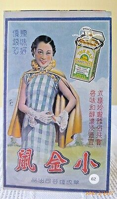 VTG Trade Cards Asian Chinese Girl The Rat Cigarettes Collectible XXR Card #62