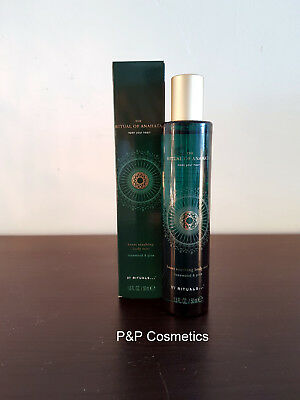 Rituals the Ritual of Anahata Body Mist 1.6FLOZ.50ml Limited Edition Winter 2017