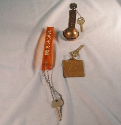 3 Vintage Hotel Keys With Metal Fobs, 2 Asian Hotels & 1 Mexico Hotel, 1960's