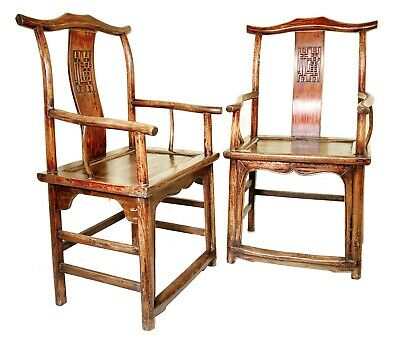 Antique Chinese Arm Chairs (5220) (Pair), High Back, Circa 1800-1849