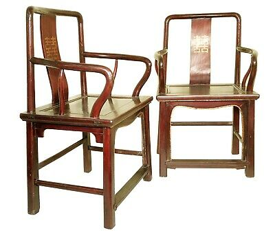Antique Chinese Ming Arm Chairs (5876) (Pair), Circa 1800-1849