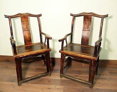 Antique Chinese Ming Arm Chairs (5426) (Pair), High Back, Circa 1800-1849