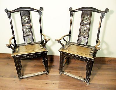 Antique Chinese High Back Arm Chairs (5524) (Pair), Circa 1800-1849