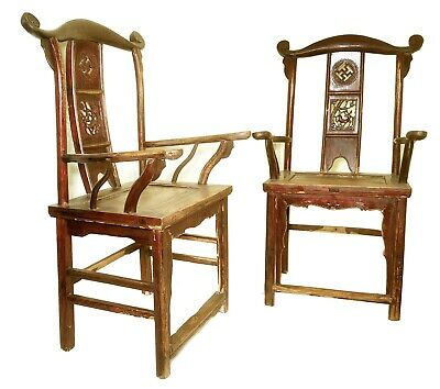 Antique Chinese High Back Arm Chairs (5891) (pair); Circa 1800-1849