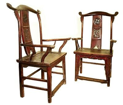 Antique Chinese High Back Arm Chairs (5885) (Pair), Circa 1800-1849