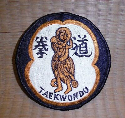 Martial Arts Uniform Cloth Badge - Tae Kwon Do - Large - 120 x 130mm