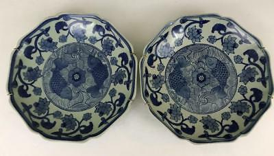 """2 Blue and White Asian Porcelain Fish Plate Bowl for Wall 9 5/8"""" Dia Pre Owned"""