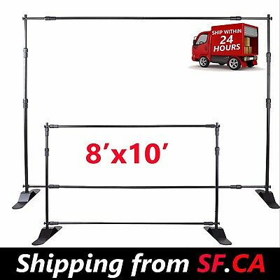 8x10ft,Telescopic Trade Show Backdrop Adjustable Step and Repeat Banner Stand
