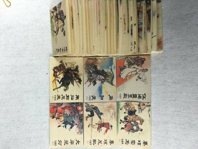 "Chinese old Comic books ""Xing tang "" Picture Books Book Set  c02"