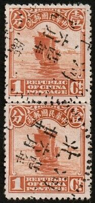CHINA POSTAGE 1Ct  BLOCK OF 2 UNH