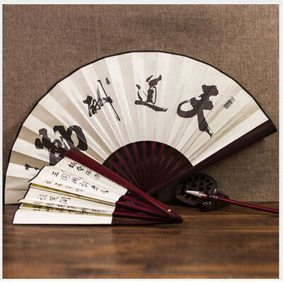 "Chinese Folding Fan ""God help those who help themselves"" Bamboo Silk Hand Fans"