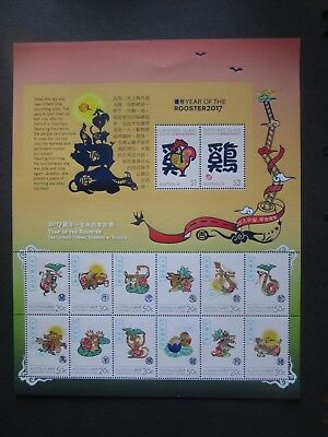 Christmas Island (Australia) stamps: 2017 Year of Rooster zodiac sheetlet MUH