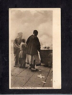 Worshippers Ling Ying Temple Hangchow ethnic China postcard