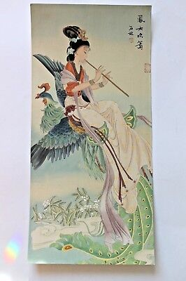 Chinese stunning painting of a lady blowing a flute