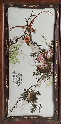 Chinese Antique/Vintage Famille Rose Plaque
